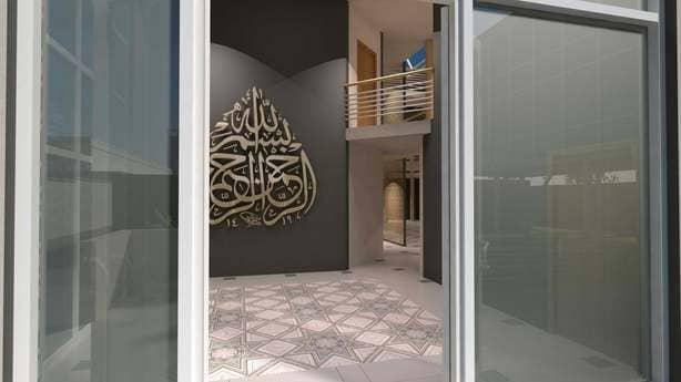 Centre islamique